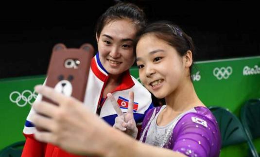 north and south korean selfie